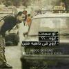 Download لما الميزان يختل    طارق الشيخ.mp3 Mp3