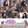After love ( ost dating Dna / love cell ) yunacvr