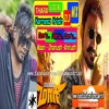 Kamesz Krish - Dj [#Don'u Don'u Don'u - Maari - Anirudh] Thara Local Folk DJ - Mix