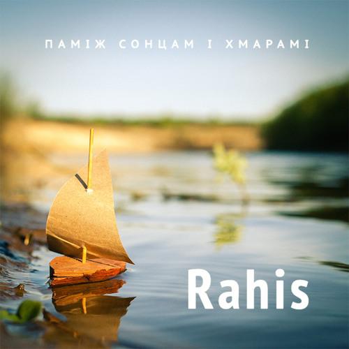 Rahis - Эўропа / Eŭropa