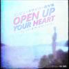 コンピュータサイバー魂PC'86 - 開くあなたの<3 OPEN UP YOUR HEART 『シークレット・オブ・マイ・ハート』