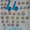 16 44 GATTI