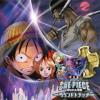 08 - One Piece Movie 5 - Ost - Shrine Maigen Maya