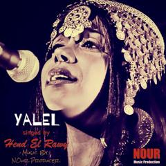 YALEL - Hend El Rawy     هند الراوي - ياليل