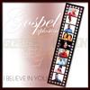 07 I Do Believe