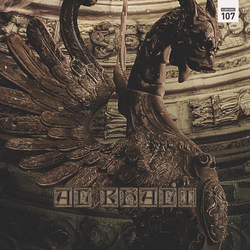 W4cko - Al Khali (Radio Edit)