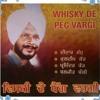 Didar Sandhu - Akh De Ishare Han Kar Gayee ( old punjabi songs ) original