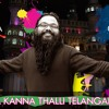 Na Kanna Thalli Telangana Mp3