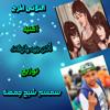 Download الثلاثى المرح أغنية اهو جيه ياولاد توزيع سمسم شبح جمصة Mp3