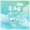 Return - Wendy (Red Velvet) ft Yuk Ji Dam OST part 7 School 2015