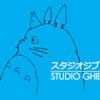 となりのトトロ [Tonari No Totoro] Relaxing Piano
