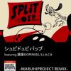 シュビドュビバップ feat. 鎮座DOPENESS, S.L.A.C.K. -MARUHIPROJECT REMIX- mp3