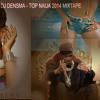 top naija music 2014 mixtape