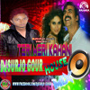 Teri Meri Kahani (Gabbar Is Back) DjSurjo Gour House Mix