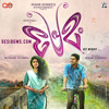 Premam Looper Theme - OST