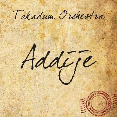 ADDIJE (2015)