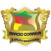 Trancão De Livramento - Márcio Correia & Gauchismo