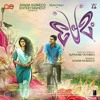 Unfinished Hope- Premam Background Score