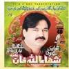 Dhola Hai Lakhan Tay Karooran Tha By Shafa Ullah