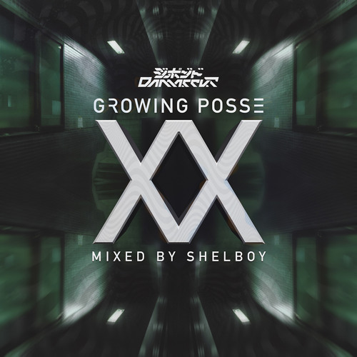 The Growing Posse 20 (mixed By Shelboy )