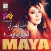 (92) Maya Nasri - Akhbarak Eyh Habibe (Dj LaychI Remixxx) Reggae Arabe