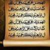 مجلس عزاء لأبي الفضل العباس (عليه السلام) - الشيخ عبد الأمير مال الله في كرباباد - مأتم الحوراء (عليها السلام)