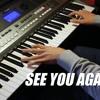 See You Again - Wiz Khalifa feat. Charlie Puth