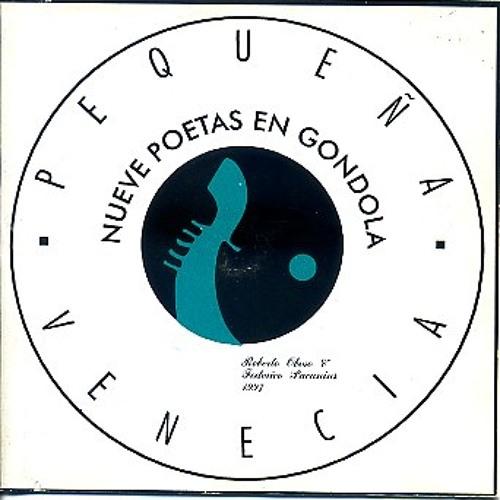 Escucho a John Coltrane (poema de Armando Rojas Guardia)