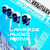 Kraftwerk - Man Machine - LaKraze Audio Remix