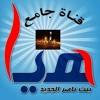 فجرية السبت خاشعة الشيخ شبيب الدوسري في جامع هيا الجديد ٢٦-٨-١٤٣٦