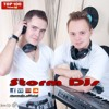 Storm DJs & Modern Talking - You're my heart, you're my soul (Cover Radio mix)