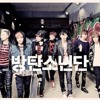 BTS- Coffee (Instrumental)