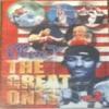 DJ Clue- The Great Ones Pt. 2 (2000)