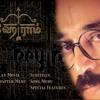 Nee Partha Paarvai ku Nanri - Hey Ram (cover)