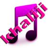 Khaliji mobile ringtones