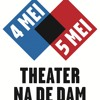 Evert de Vries & Mathijs Verhallen - Lied uit de voorstelling De Schillerbar