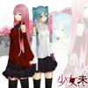 Hatsune Miku & Megurine Luka - Shoujo Misui (Attempted Girl) mp3