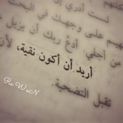 غفرانك مى عبدالعزيز واشرف ماجد ^^