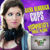 When Im Gone (The Cup Song) Dj Amit Remix