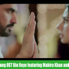 Teray Bina Jeena (Bin Roye)Audio Song