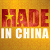 Ep 01: Scale to Fail and Prevail in Chinese Retail. The Best Businessman in Beijing is Dominic