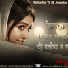 Tose Naina Lage - Dj Ashu & MaYuR (Remix) UTG