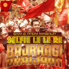 Selfie Le Le Re - Bajrangi Bhaijaan | (Sam & Prem Mashup Remix) FREE DOWNLOAD (Click BUY)!!!