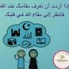 Download كل البنات اللي يطبخون في رمضان اسمعوا #بنات #طبخات #رمضان #وصايا Mp3