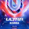UMF 2015 Korea – Raiden – Live @ Ultra Music Festival – 12-06-2015 - FULL SET on www.mixing.dj