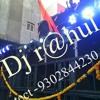 my name is lakhan dj r@hul 930
