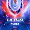 UMF 2015 Korea – Justin Oh – Live @ Ultra Music Festival – 12-06-2015 - FULL SET on www.mixing.dj
