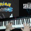 Pokemon Black & White 2 - Colress Battle (Piano Cover)