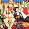Banno Tera Swagger - Dj Kiran Kamath's Desi Mix