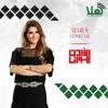 Download زين عوض - يا بلادي #الأردن_هوانا Mp3